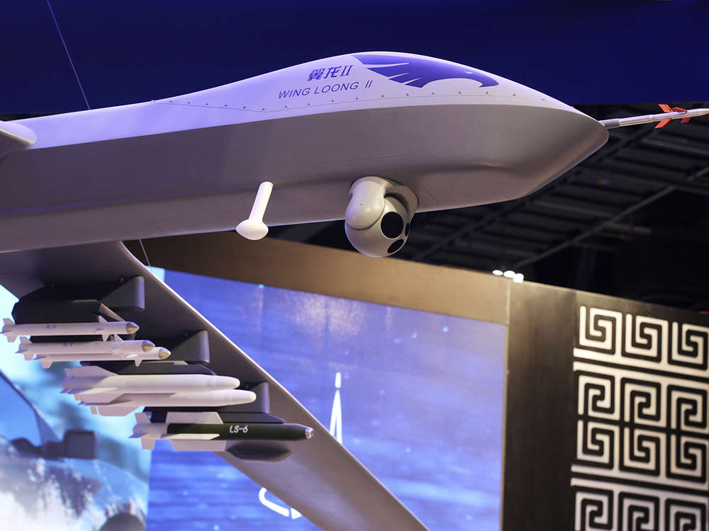 A file photo of the Wing Loong-2 drone. China aims to equip its future drones with the cutting-edge TBCC engines. Photo: Xinhua