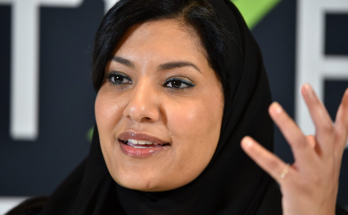 اﻷميرة ريما بنت بندر آل سعود تتحدث في مؤتمر مبادرة مستقبل الاستثمار في العاصمة السعودية الرياض في 24 أكتوبر 2018. صورة: FAYEZ NURELDINE / AFP