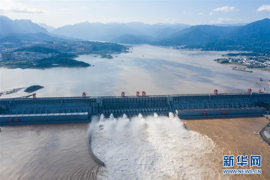 Water was discharged from the Three Gorges Dam last weekend to make room for a new deluge from upstream. Photo: Xinhua