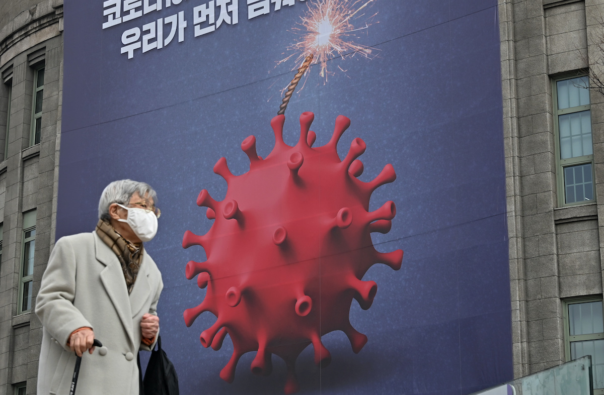 New variant of Covid-19 hits Japan, South Korea - Asia Times