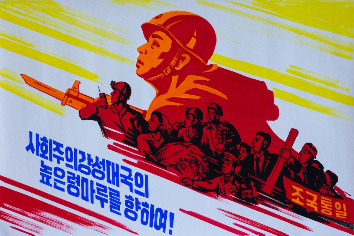 Hungry North Korean soldiers 'terrorize civilians'