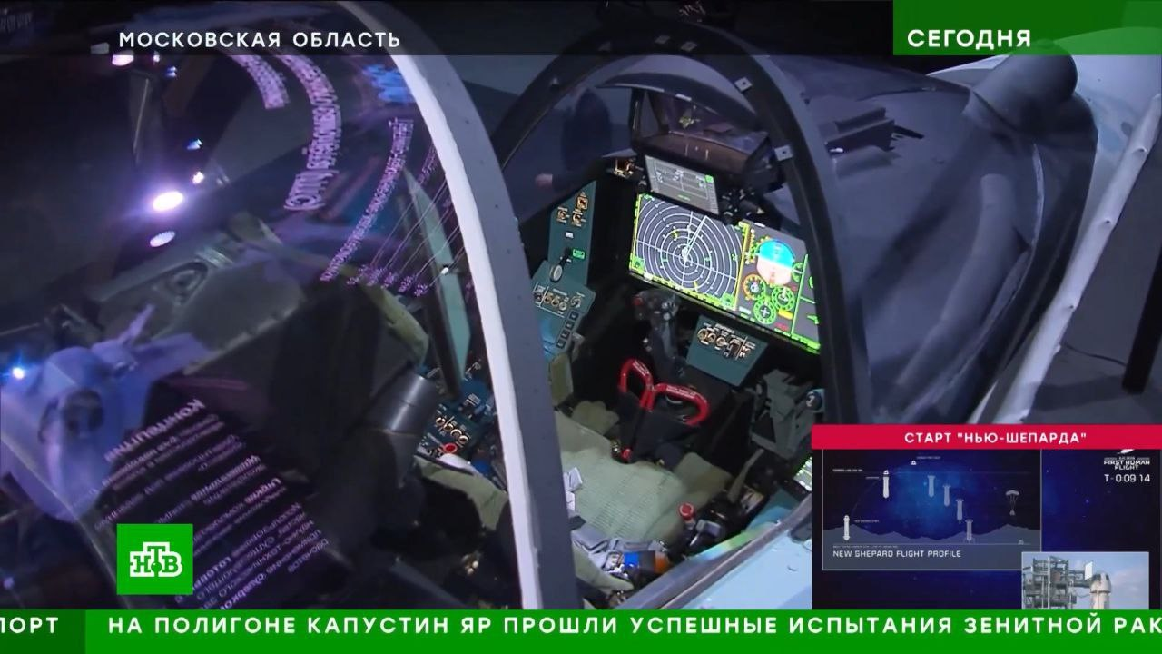 Checkmate's artificial-intelligence-friendly onboard computer. Photo: screenshot