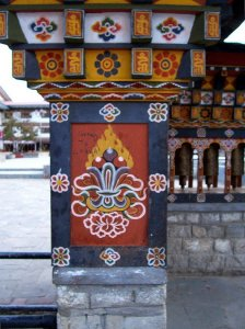 Best Places To Visit In Thimphu Bhutan - Clock Tower Square, Traditional Bhutanese Art on Prayer Wheel Structure