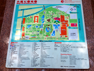 Avenue Stars Hong Kong - Kowloon Park Map