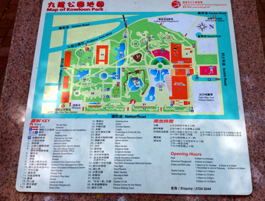 What To See in Hong Kong - Avenue Stars Hong Kong - Kowloon Park Map