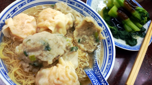 Good Food in Hong Kong - Best Wonton Noodles in Hong Kong - Delicious Wonton with Fish Balls
