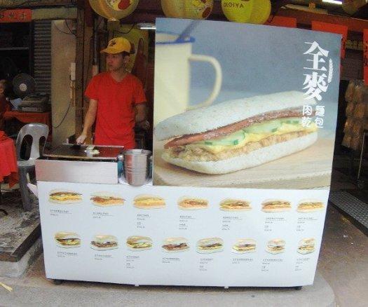 Things To Do In Kuala Lumpur - Petaling Street - Oloiya Sandwich Stall