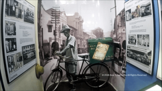 A peddler that would cycle around and sell the tea