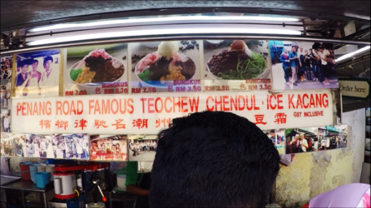 Penang Road Famous Teochew Chendul stall front