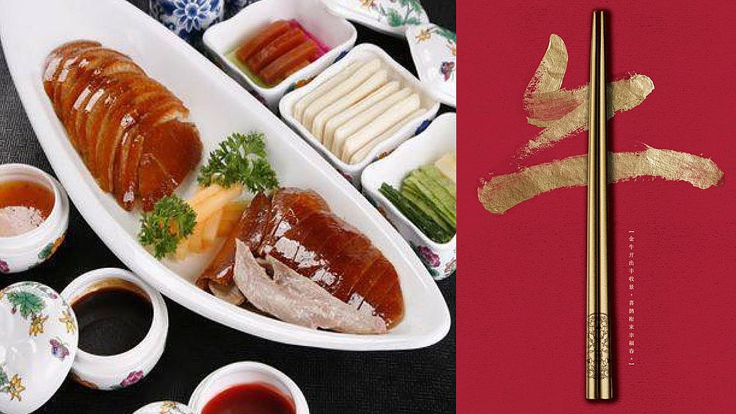 The art of Cantonese cuisine