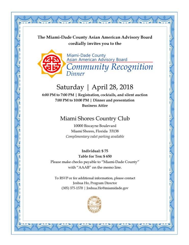 MDC Asian American Advisory Board Community Recognition Dinner