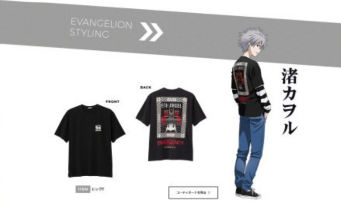 Evangelion' x GU collection
