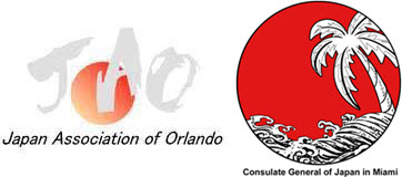 Orlando Japan Festival