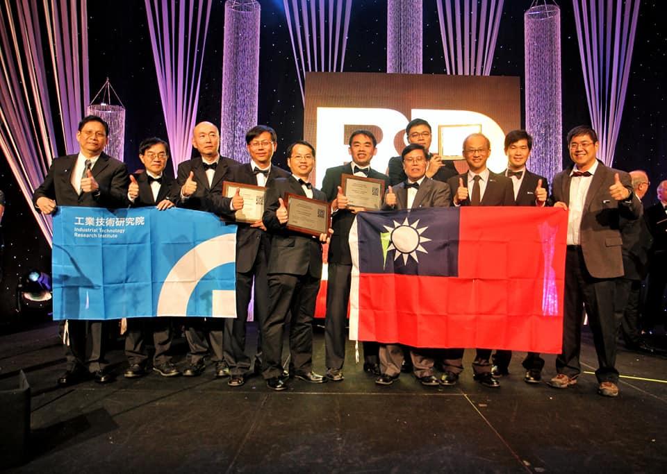 ITRI received three 2018 R&D Awards on November 16 in Orlando, Florida.