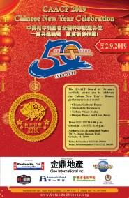 CAACF 2019 Chinese New Year Celebration