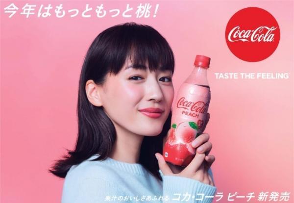 Coke Peach flavor
