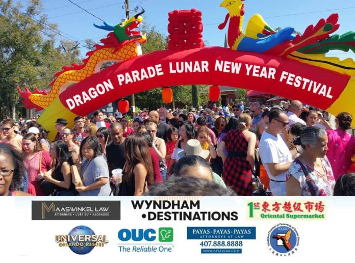 Dragon Parade sponsors: Wyndham Destinations, Maaswinkel Law P.A., 1st Oriental Market, OUC - The Reliable One, Tccgo Taiwan, Payas, Payas & Payas Attorneys At Law, and Universal Orlando Resort