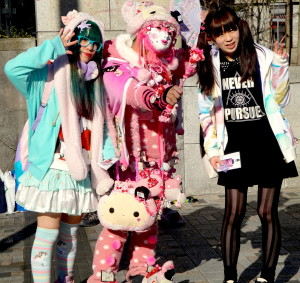 Harajuku - Girls in Cosplay