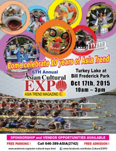 6th Annual Asian Cultural EXPO
