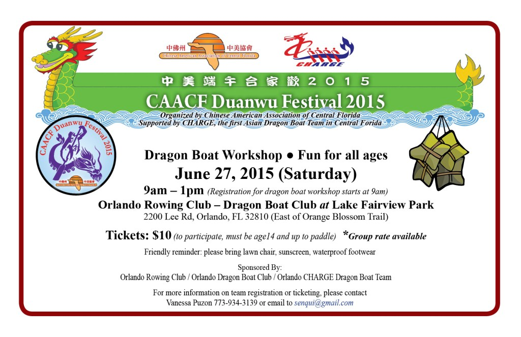 CAACF Dragon Boat 2015