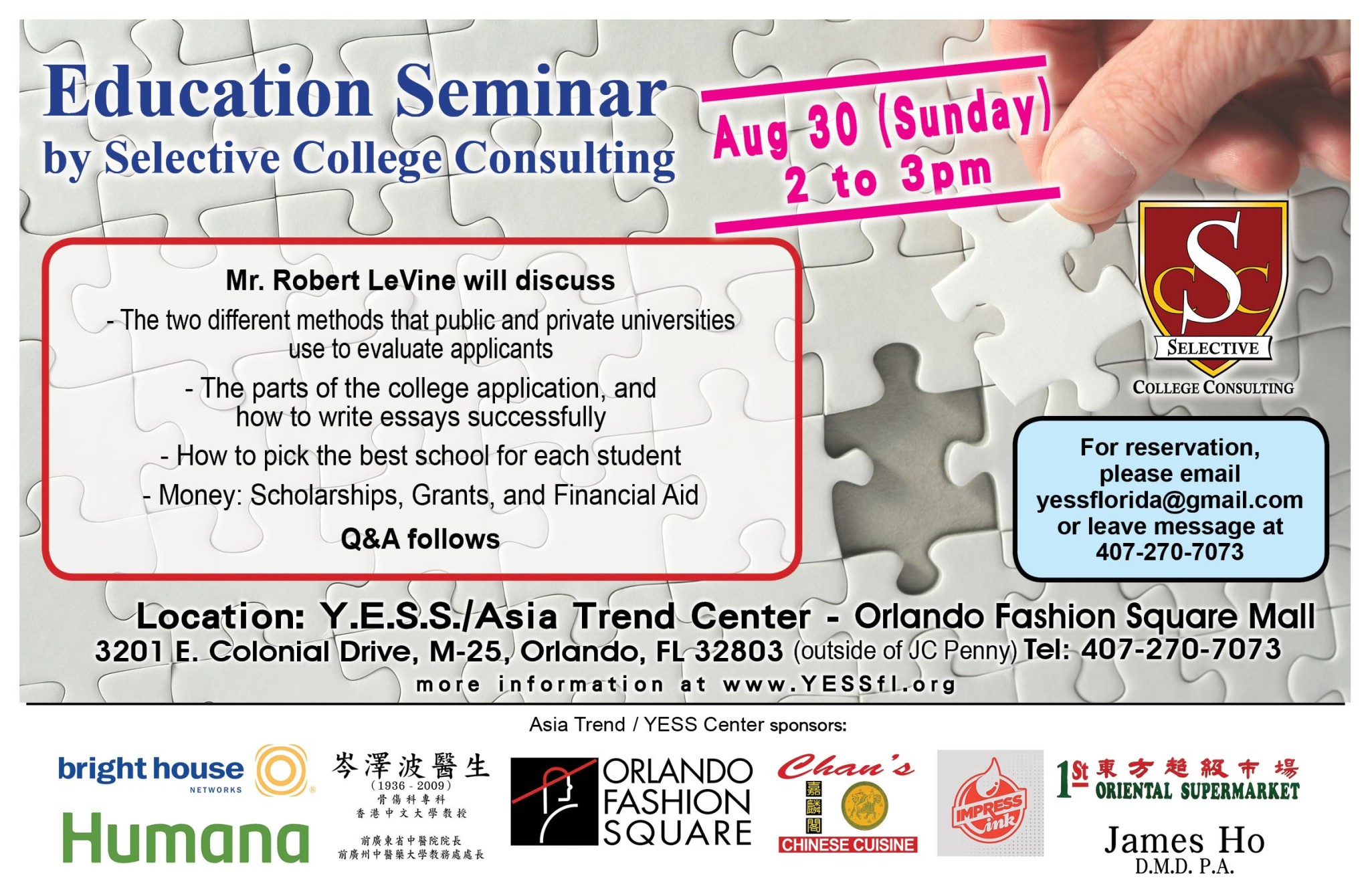 Education Seminar by Selective College Consulting