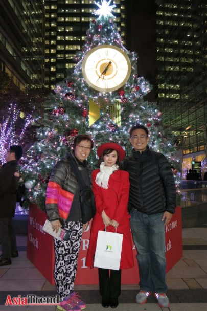 Welcome Tree at the Tokyo Midtown