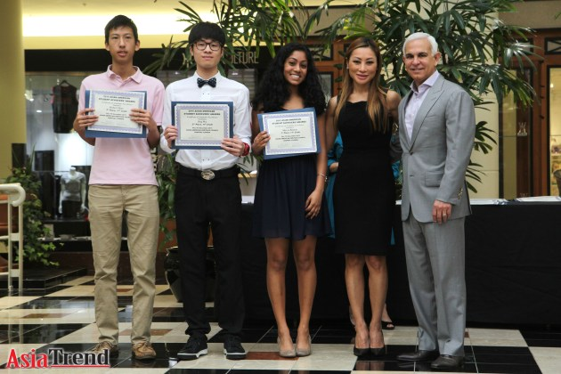 AAHC Asian American Student Achiever Awards Ceremony 2015