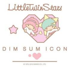DIM SUM ICON Little Twin Stars