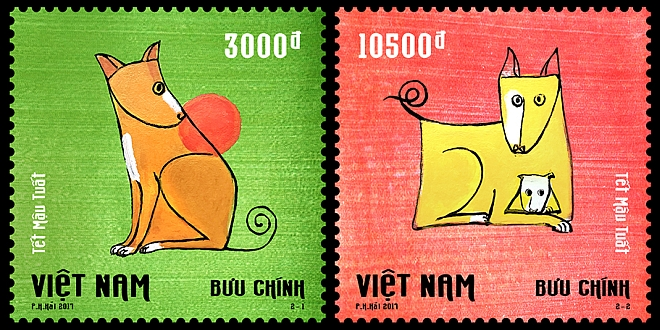 Year of Dog stamps - Vietnam