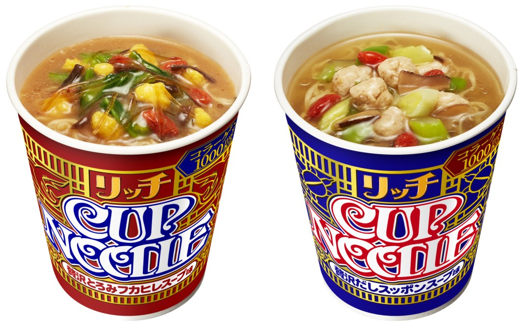 Cup Noodle Luxury Shark Fin