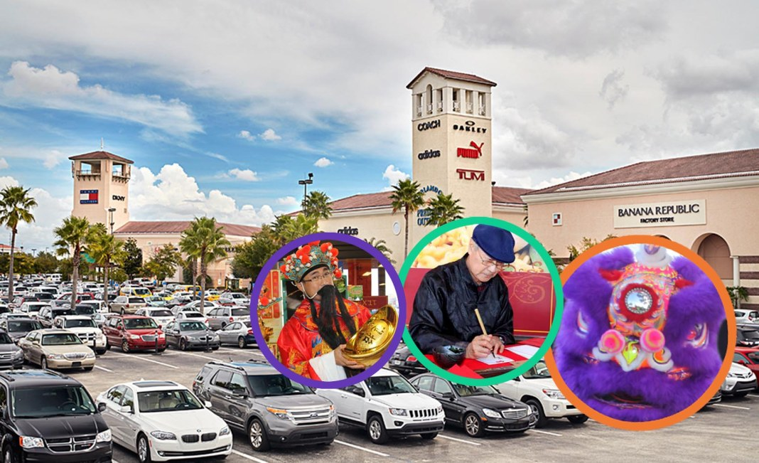 4c9c6912462d Celebrate Lunar New Year at the Orlando Vineland Premium Outlets ...