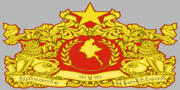 MYANMAR-THE ANTI-CORRUPTION COMMISSION LANDS SOME BIG FISH AT LAST