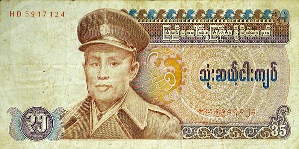 MYANMAR-CASH FLOW PROBLEMS