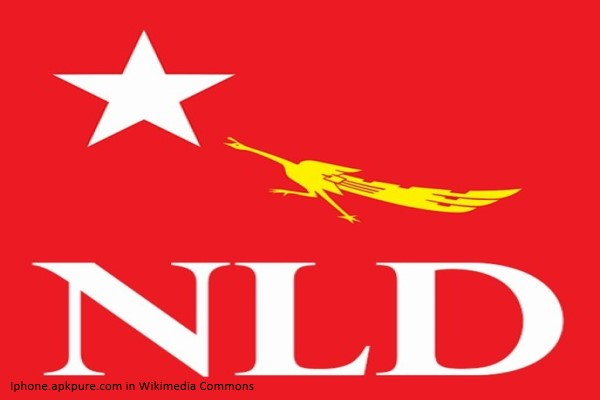 MYANMAR-THE NLD COMES TO THE TATMADAW'S RESCUE...AGAIN - AsiaViews