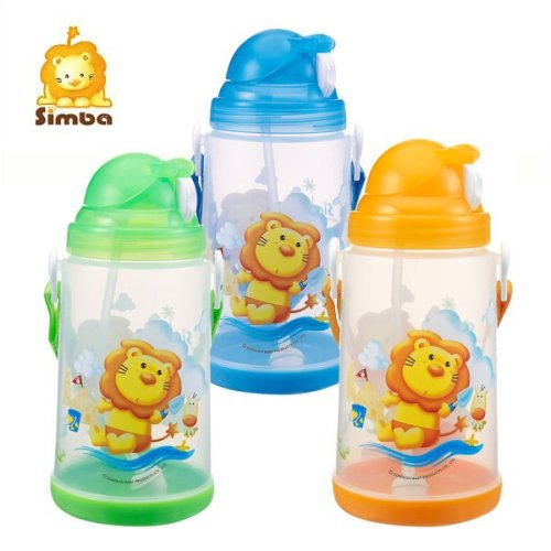 Simba Pop Up Water Bottle