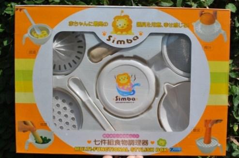 Simba Food Maker