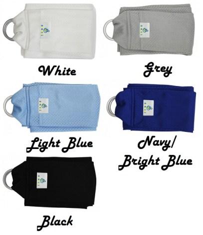 Pilihan Warna SUKKIRi Mesh Sling. Klik untuk memperbesar foto.