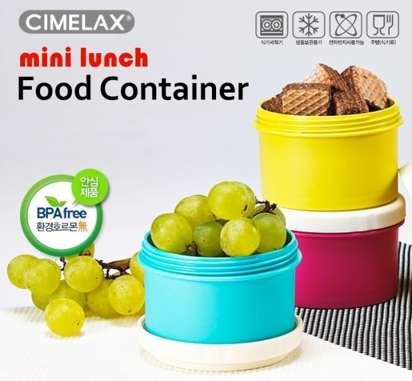 cimelax mini lunch food container