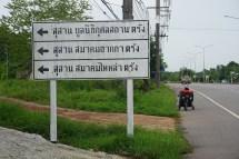 böhmische Dörfer in Thailand