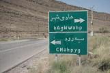 ??? - nahe der armenisch-iranischen Grenze