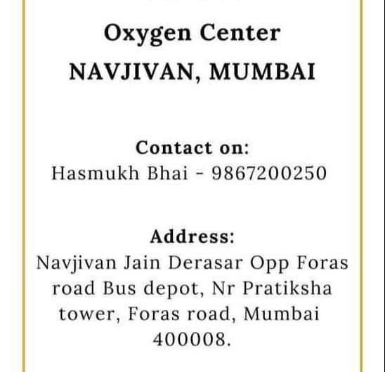 Oxygen Center – Navjivan Mumbai