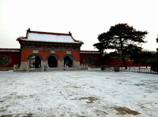 The North Tomb 北陵公园