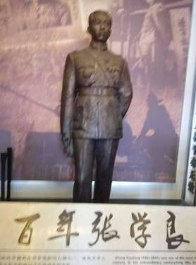 Zhang Xueliang