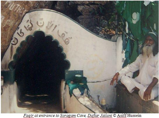 faqirs at enrance to soragam cave