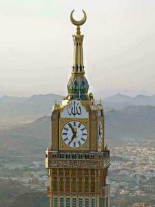Clock Tower, Mecca