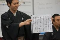shamisen 1