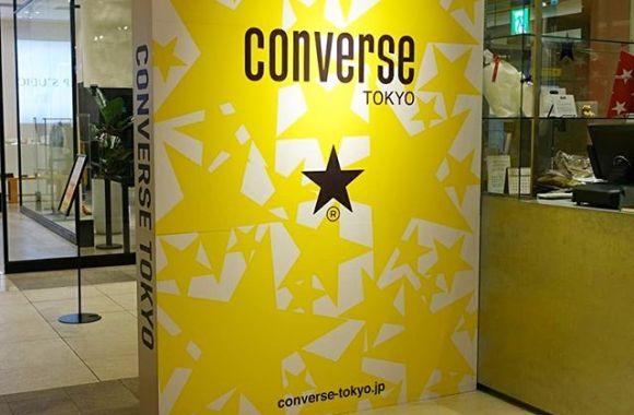 CONVERSE Tokyo様フォトスポット納めました。今イベントやってまーすハレパネ工芸師レベルが5位上がった。#converse#newoman