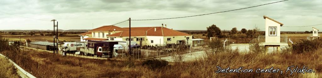 Centre d'enregistrement et de détention de Fylakio. (c) Alberto Campi