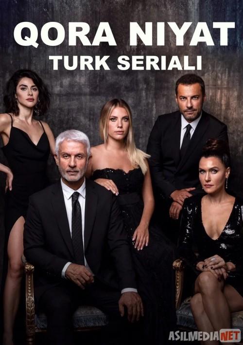 Qora niyat Turk seriali Barcha qismlar O'zbek tilida 2018 ...