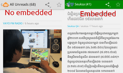 How to Embed Khmer Unicode to AppYet Mobile App - #AskMe